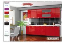 Кухня модульная ГАММА