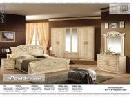 Спальня модульная РОМА