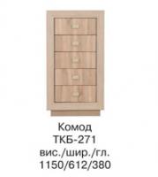 Комод ТКБ-271 КОРВЕТ