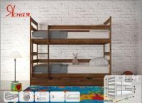 Кровать двухъярусная Ясная 2000*900