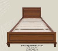 Кровать односпальная КТ-550 РОКСОЛАНА ЛЮКС