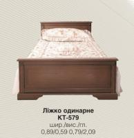 Кровать односпальная КТ-579 РОСАВА