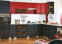 Кухня ИМПУЛЬС (2-й пример)