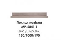 Полка МР-2841.1 МЕРКУРИЙ