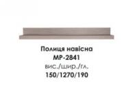 Полка МР-2841 МЕРКУРИЙ