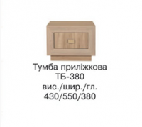 Прикроватная тумба ТБ-380 КОРВЕТ