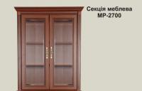 Секция мебельная МР-2700 РОСАВА