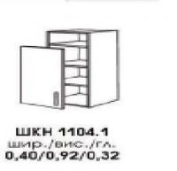 Секция верхняя НИКО 400 ШКН 1104.1