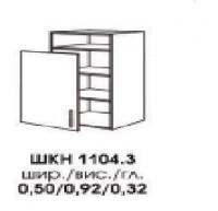 Секция верхняя НИКО 500 ШКН 1104.3