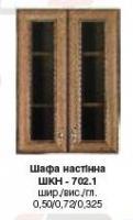 Секция верхняя ШКН-702.1 (витрина) ОЛЯ ЛЮКС