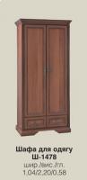 Шкаф 2Д Ш-1478 (без зеркала) РОСАВА