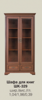 Шкаф для книг ШК-329 РОСАВА