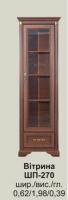 Шкаф для посуды ШП-270 РОСАВА