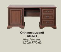 Стол письменный СП-501 РОСАВА