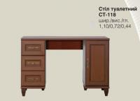 Стол туалетный СТ-118 РОКСОЛАНА ЛЮКС