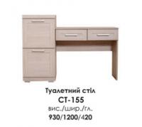 Туалетный стол СТ-155 МЕРКУРИЙ