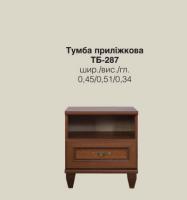 Тумба прикроватная ТБ-287 РОКСОЛАНА ЛЮКС