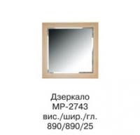 Зеркало МР-2743 КОРВЕТ