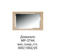 Зеркало МР-2744 КОРВЕТ