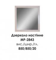 Зеркало МР-2843 МЕРКУРИЙ